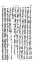 עמוד 713