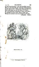 עמוד 367