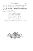 עמוד 153
