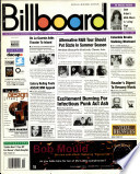 13 אפריל 1996