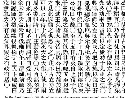 [ocr errors][ocr errors][merged small][ocr errors][subsumed][ocr errors][subsumed][ocr errors][ocr errors][ocr errors][ocr errors][ocr errors][ocr errors][subsumed][ocr errors][merged small][ocr errors][merged small][merged small][ocr errors][ocr errors][merged small][ocr errors][ocr errors][ocr errors][ocr errors][ocr errors][ocr errors][ocr errors][merged small][ocr errors][ocr errors][ocr errors][ocr errors][ocr errors][ocr errors][ocr errors][ocr errors][ocr errors][ocr errors][ocr errors][ocr errors][ocr errors][ocr errors][ocr errors][merged small][ocr errors][ocr errors][ocr errors]