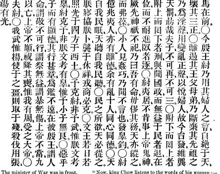 [ocr errors][ocr errors][ocr errors][ocr errors][ocr errors][ocr errors][ocr errors][ocr errors][subsumed][ocr errors][ocr errors][ocr errors][ocr errors][ocr errors][ocr errors][ocr errors][ocr errors][merged small][merged small][ocr errors][ocr errors][ocr errors][ocr errors][ocr errors][ocr errors][ocr errors][merged small][ocr errors][ocr errors][ocr errors][ocr errors][merged small][ocr errors][ocr errors][merged small][ocr errors][merged small][ocr errors][ocr errors][ocr errors][ocr errors][ocr errors][ocr errors][ocr errors][ocr errors][ocr errors][merged small][ocr errors][ocr errors][ocr errors][ocr errors][ocr errors][ocr errors]