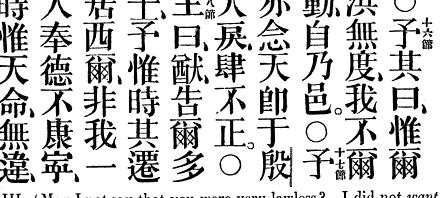 [merged small][ocr errors][ocr errors][ocr errors][merged small][merged small][ocr errors][ocr errors][subsumed][ocr errors][subsumed][ocr errors][ocr errors]