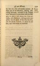 עמוד 359