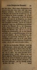 עמוד 319