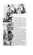 עמוד 227