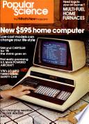 אוקטובר 1977