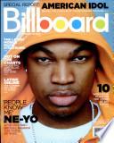 24 מרס 2007