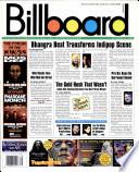25 ספטמבר 1999