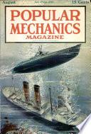 אוגוסט 1917
