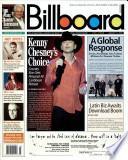 15 ינואר 2005