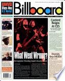 22 ינואר 2005