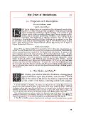 עמוד 311