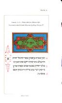עמוד 519