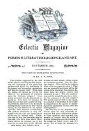 עמוד 577