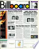 24 מאי 1997