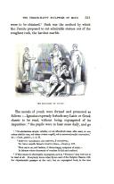 עמוד 351
