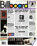 7 פברואר 1998