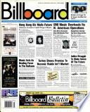 7 יוני 1997