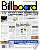11 דצמבר 1999