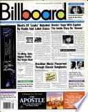 31 ינואר 1998