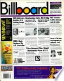 5 יולי 1997