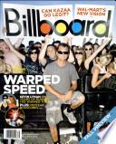 5 אוגוסט 2006
