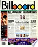 3 יולי 1999