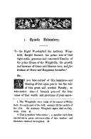 עמוד 23