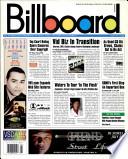 10 יולי 1999