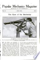 יולי 1911