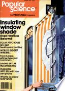 ינואר 1979