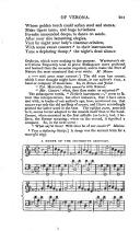 עמוד 205