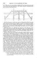 עמוד 954