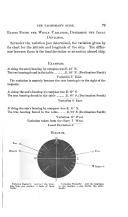 עמוד 79