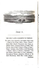 עמוד 184