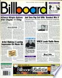 26 יולי 1997