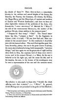 עמוד 463