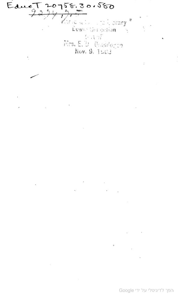 [ocr errors][ocr errors][ocr errors][ocr errors][ocr errors][ocr errors][merged small][ocr errors]