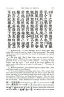 עמוד 151
