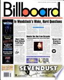 14 אוגוסט 1999