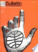 מרס 1975