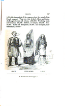 עמוד 147