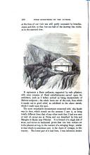 עמוד 508