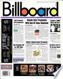 21 אוגוסט 1999