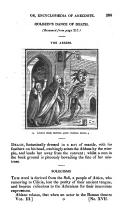 עמוד 289