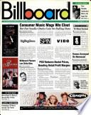 23 דצמבר 1995