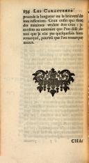 עמוד 134