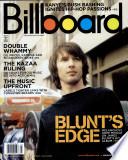 17 ספטמבר 2005
