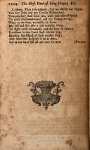עמוד 1204